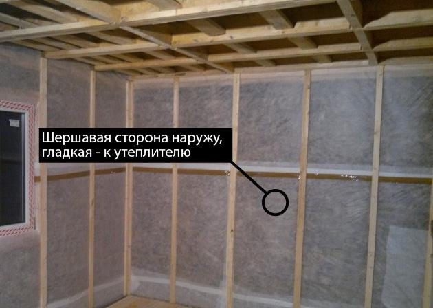 На перекрытия наружные стены и перегородки