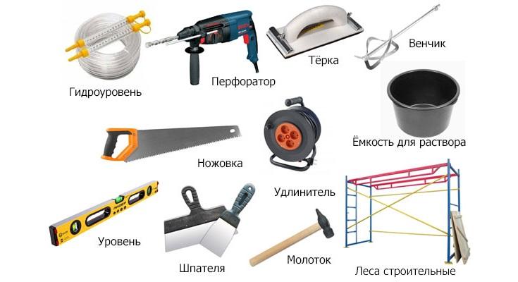 Инструменты для пеноплекса