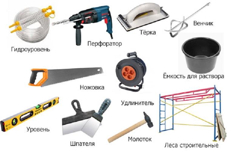 инструменты для утепления минваты